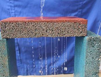 彩石环氧通体透水砖